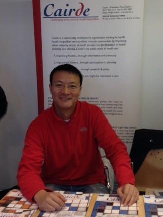 Junyu Wang