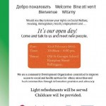 Open Day in Balbriggan