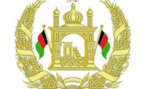 Afghan Embassy in Dublin 4-5May